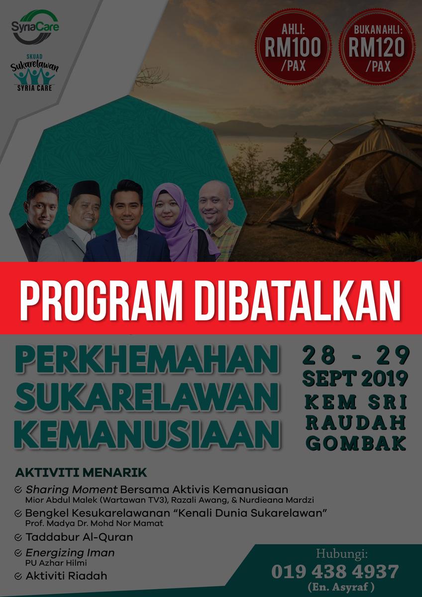 Poster Perkhemahan batal